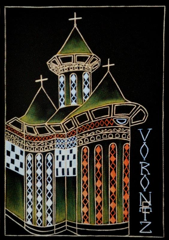 """Silvia Karamfilova Art """"Church Voronets"""""""