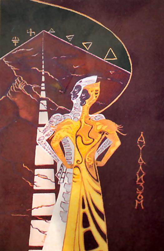 """Silvia Karamfilova Art """"Dualism"""""""