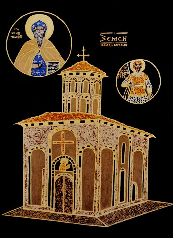 "Silvia Karamfilova Art ""John the evangelist church Zemen"""