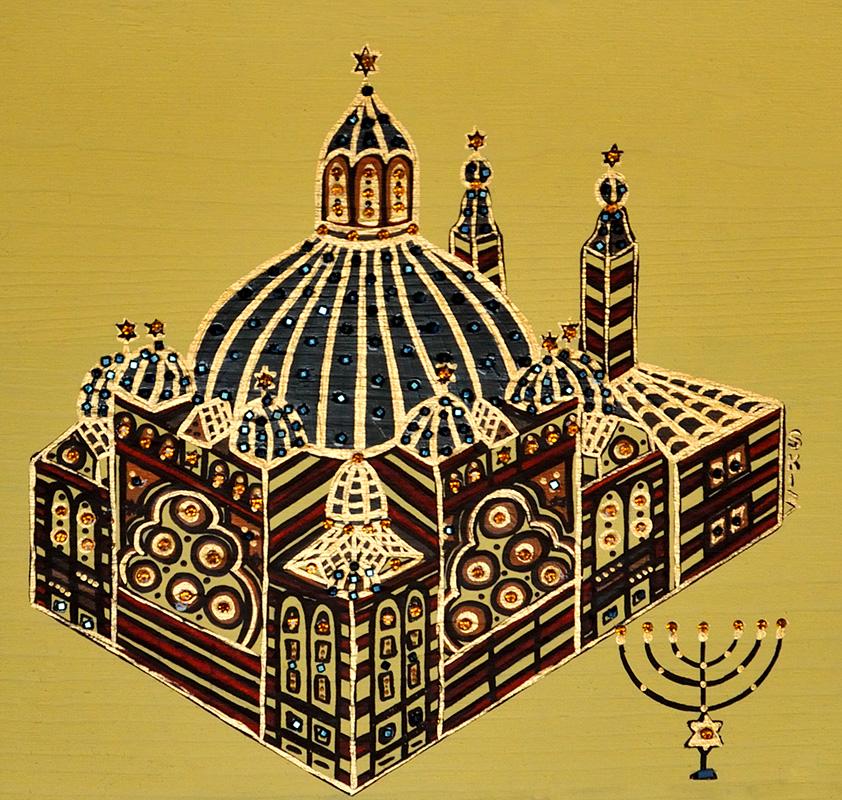 "Silvia Karamfilova Art ""Synagogue"""