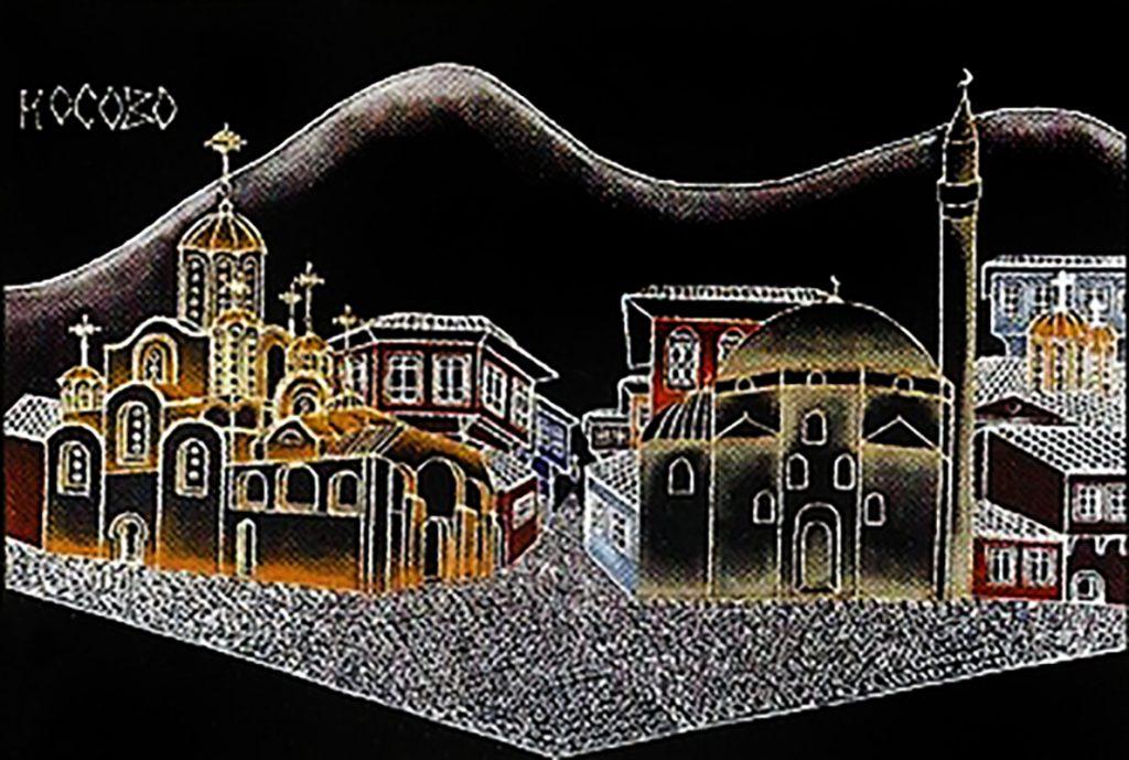 "Silvia Karamfilova Art ""The shared street"""