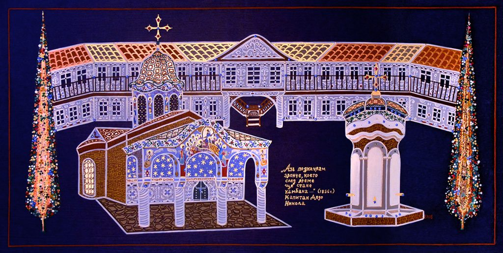 "Silvia Karamfilova Art ""The Sokolvo monastery"""