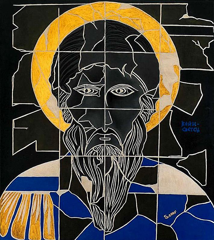 "Silvia Karamfilova Art ""Warrior saint"""