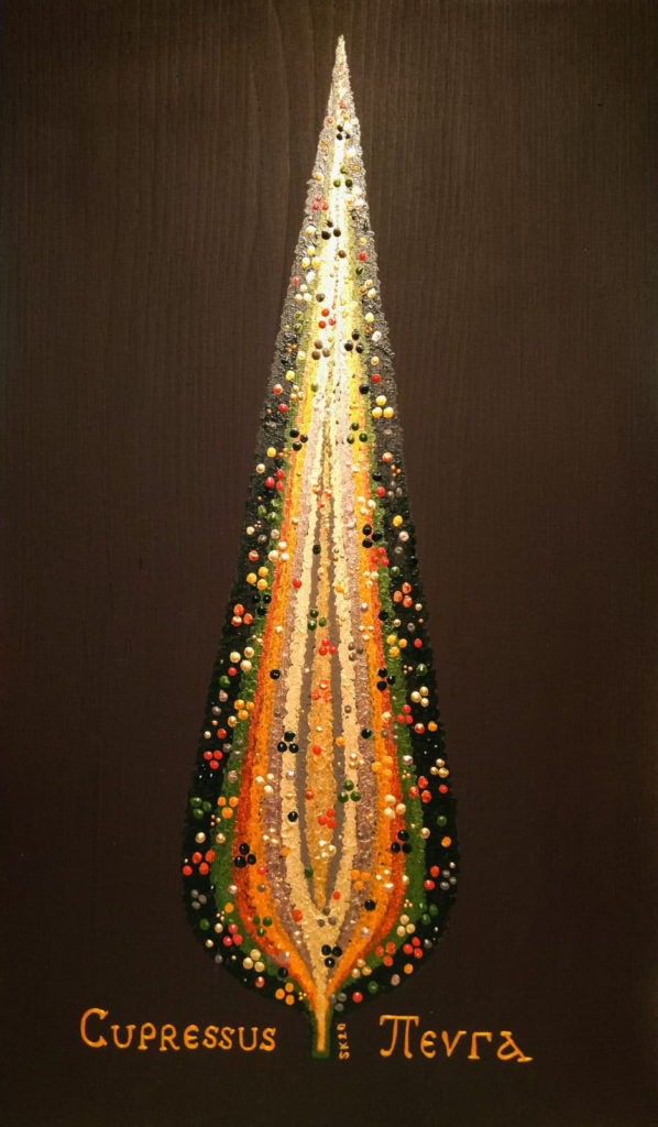 "Silvia Karamfilova Art ""Cypress tree"""