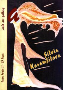 "Silvia Karamfilova - brochure ""Neighbours"""