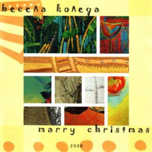 "Silvia Karamfilova - brochure ""Christmas"""