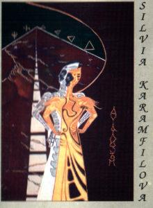 """Silvia Karamfilova - brochure """"Words"""""""