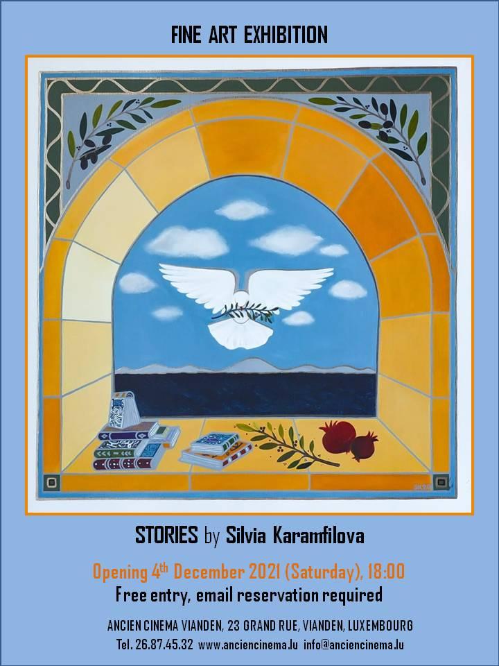 Silvia Karamfilova Poster Exhibition December 2021