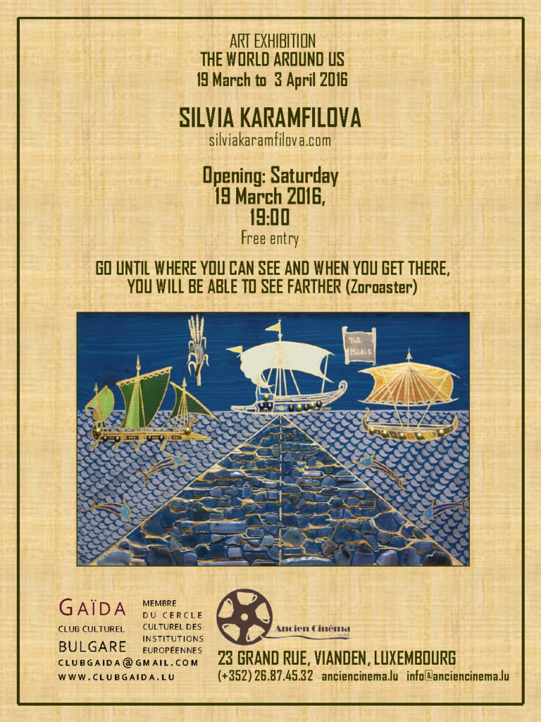 Silvia Karamfilova Poster Exhibition March 2016 - Ancien Cinema, Vianden, Luxembourg